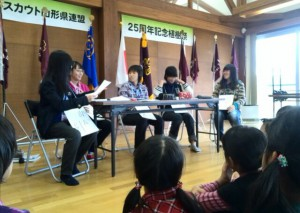 山形県連盟25周年記念植樹祭に参加しました。